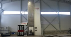 Purchase of a new Horizontal boring machine with integrated Carousel WRF160